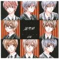 音鼓-OTOKO- [CD+DVD]<初回限定盤B>