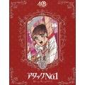 アタックNo.1 Blu-ray Special BOX II<期間限定生産版>