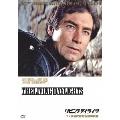007/リビング・デイライツ TV放送吹替初収録特別版