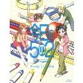今日の5の2 Blu-ray Collection [Blu-ray Disc+CD]