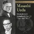 TBS VINTAGE CLASSICS ショスタコーヴィチ:交響曲第12番≪1917年≫(日本初演)