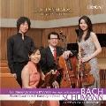バッハ:ゴルトベルク変奏曲 BWV988(シトコヴェツキ編 弦楽三重奏版) シューマン:ピアノ四重奏曲 変ホ長調 Op.47