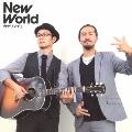 New World<通常盤>