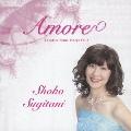 アモーレ 珠玉のピアノ名曲選 VOL.3