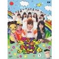 サタデーナイトチャイルドマシーン DVD-BOX<初回限定豪華版>