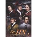 Dr.JIN <完全版> メイキング 1