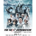 THE NEXT GENERATION-パトレイバー- 第1章