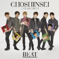5 Years Best -BEAT- [CD+DVD]<初回盤>