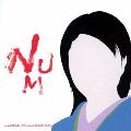 NUM-HEAVYMETALLIC NUMBER GIRL 15TH ANNIVERSARY EDITION