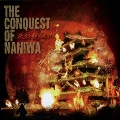 妖幻鏡-WEST- The Conquest of NANIWA