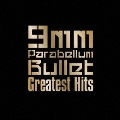 Greatest Hits ~Special Edition~ [2CD+別冊LIVE HISTORY BOOK]<10周年記念初回限定生産盤>