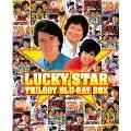 ラッキー・スター トリロジー ブルーレイBOX〈日本劇場公開版〉[PPWB-3018][Blu-ray/ブルーレイ] 製品画像