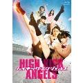 ハイキック・エンジェルス 豪華版 [Blu-ray Disc+DVD]