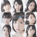 初雪のシンフォニー [CD+DVD]<期間限定生産/TYPE-B>