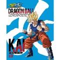 ドラゴンボール改 -サイヤ人・フリーザ編- Blu-ray BOX