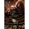 パガニーニ 愛と狂気のヴァイオリニスト コレクターズ・エディション [DVD+2SHM-CD]<生産限定商品>