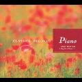 とっておきのクラシック 5: ピアノ