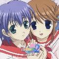 ドラマCD To Heart 2 アンソロジー 第2巻
