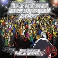 MASTER BLASTER 2007 ~JAPANESE REGGAE DANCEHALL IN DE HIGH2~Mixed by PACE MAKER
