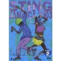 スティング・ジャマイカ 2003~グレイテスト・ワンナイト・レゲエ・フェスティバル~パート2