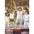 「春のちょっとだけ全国ツアー~まだまだだぜ AKB48!~」in 東京厚生年金会館