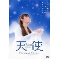 深田恭子/天使 [TBIBJ-6508]