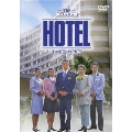 HOTEL シーズン3 前編 DVD-BOX(6枚組)