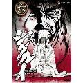 シグルイ 6[GNBA-1260][DVD] 製品画像