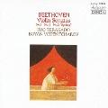CREST 1000(480) ベートーヴェン: ヴァイオリン・ソナタ第1, 3, 5番 / 寺神戸亮, ボヤン・ヴォデニチャロフ