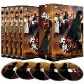 必殺! 最強チル DVD-BOX1