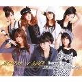 雄叫びボーイ WAO! / 友達は友達なんだ! [CD+DVD]<初回生産限定盤B>