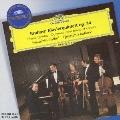 ブラームス: ピアノ五重奏曲 / マウリツィオ・ポリーニ, イタリア弦楽四重奏団