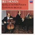 ベートーヴェン: チェロ・ソナタ全集 / ムスティスラフ・ロストロポーヴィチ, スヴャトスラフ・リヒテル CD