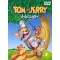 トムとジェリー VOL.5 DVD