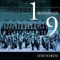 ベートーヴェン:交響曲第1番 交響曲第9番≪合唱≫