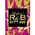 パーフェクト! R&B -BEST DVD-
