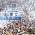 東京マラソンミュージック プレゼンツ トライアル10km produced by note native