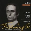 ブラームス:交響曲第3番/R・シュトラウス:ドン・ファン/ワーグナー:前奏曲と愛の死<生産限定盤>