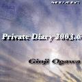 Private Diary 2003.6<限定盤>
