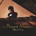 モーツァルト・アルバム CD