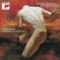 ショスタコーヴィチ:交響曲第5番/チェロ協奏曲