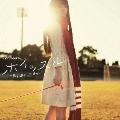 ホイッスル~君と過ごした日々~ [CD+DVD]<初回生産限定盤B>