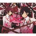 終焉-Re:write- [2CD+DVD]<初回限定盤>