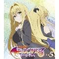 To LOVEる-とらぶる-ダークネス 第5巻 [Blu-ray Disc+CD]<初回生産限定版>