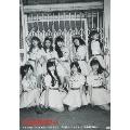 渋谷公会堂 フライト DVD ~さようなら ぱすぽ☆ こんにちは PASSPO☆~
