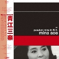 PASSION MINA IN N.Y.<完全初回限定盤>