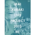 "MAI KURAKI LIVE PROJECT 2013 ""RE:"""