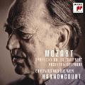 モーツァルト:ポストホルン・セレナード 交響曲第35番「ハフナー」