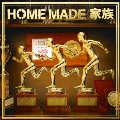 FAMILY TREASURE ~THE BEST MIX OF HOME MADE 家族~ Mixed by DJ U-ICHI [CD+DVD]<初回生産限定盤>