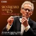 ショスタコーヴィチ:交響曲第5番 ベルリオーズ:愛の情景~劇的交響曲≪ロミオとジュリエット≫より